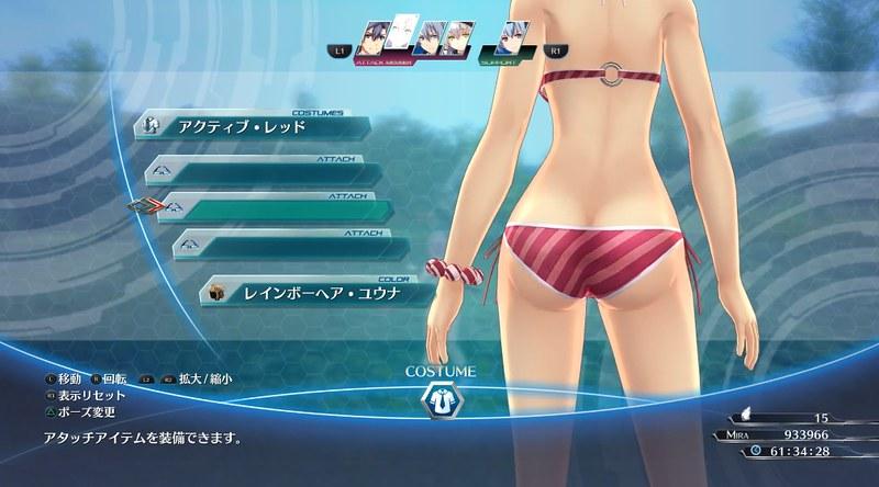 Trails of Cold Steel 3 - Yuuna Bikini DLC
