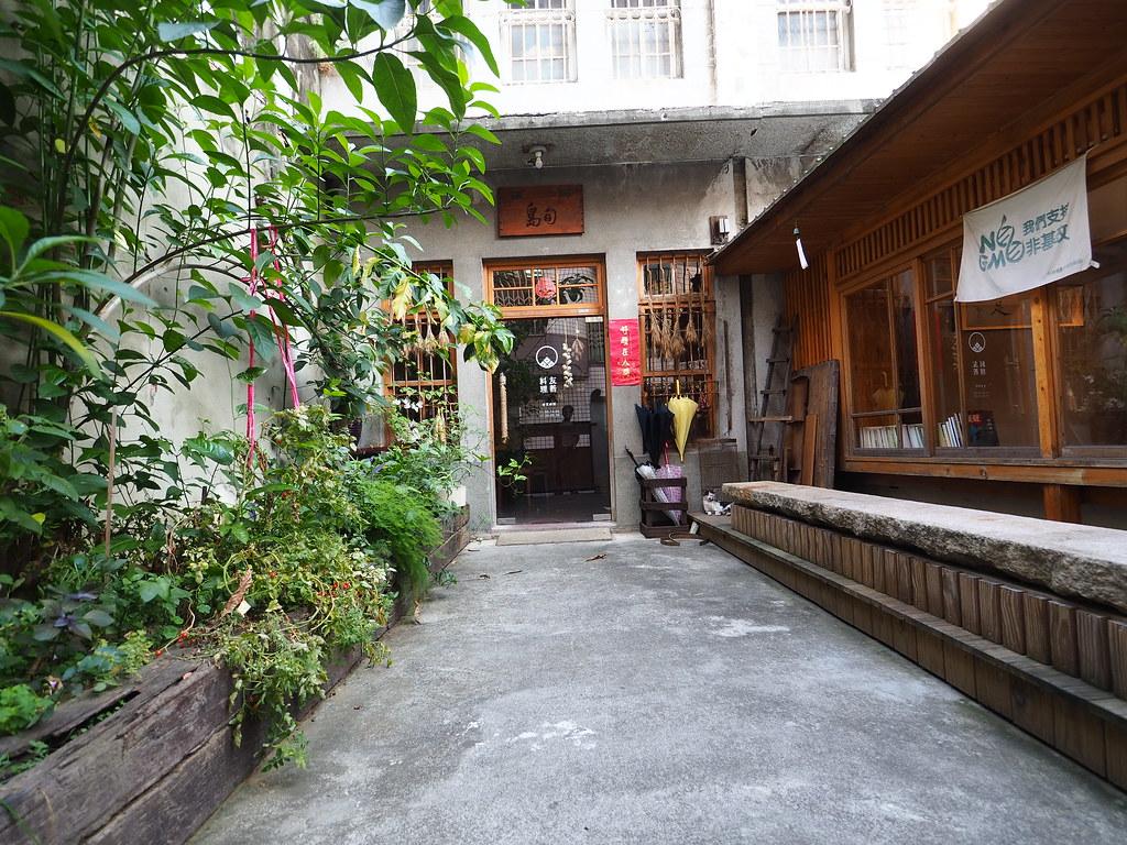 中西區蝸牛巷 (15)