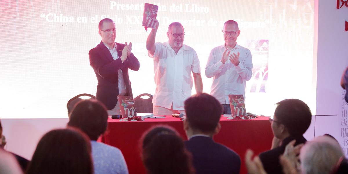 Filven 2019 bautiza libro 'China en el siglo XXI, el Despertar de un Gigante