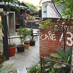 新竹・邊境咖啡  ∣ Kaffee Frontier・Hsinchu city