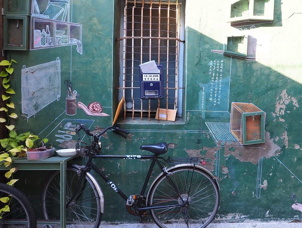 中西區蝸牛巷 (3)