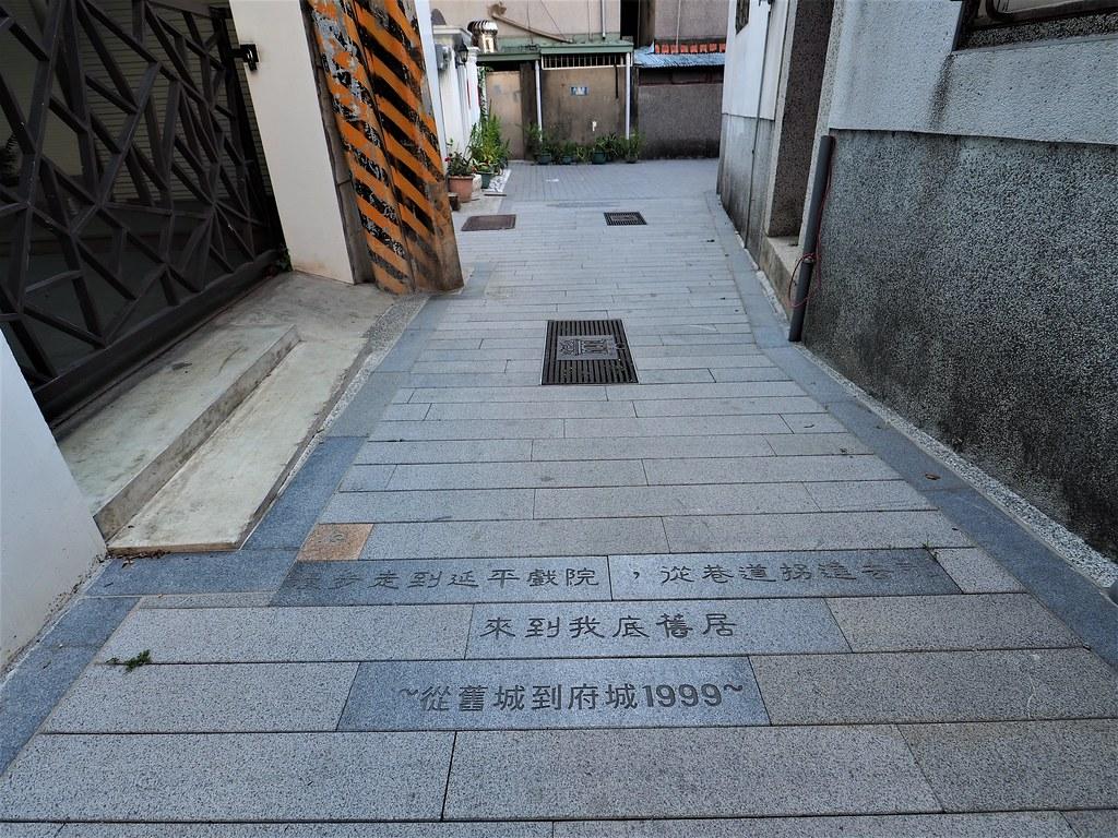 中西區蝸牛巷 (2)