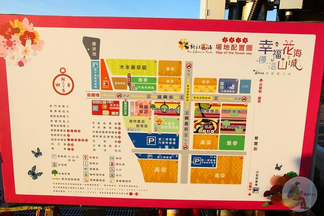 2019新社花海