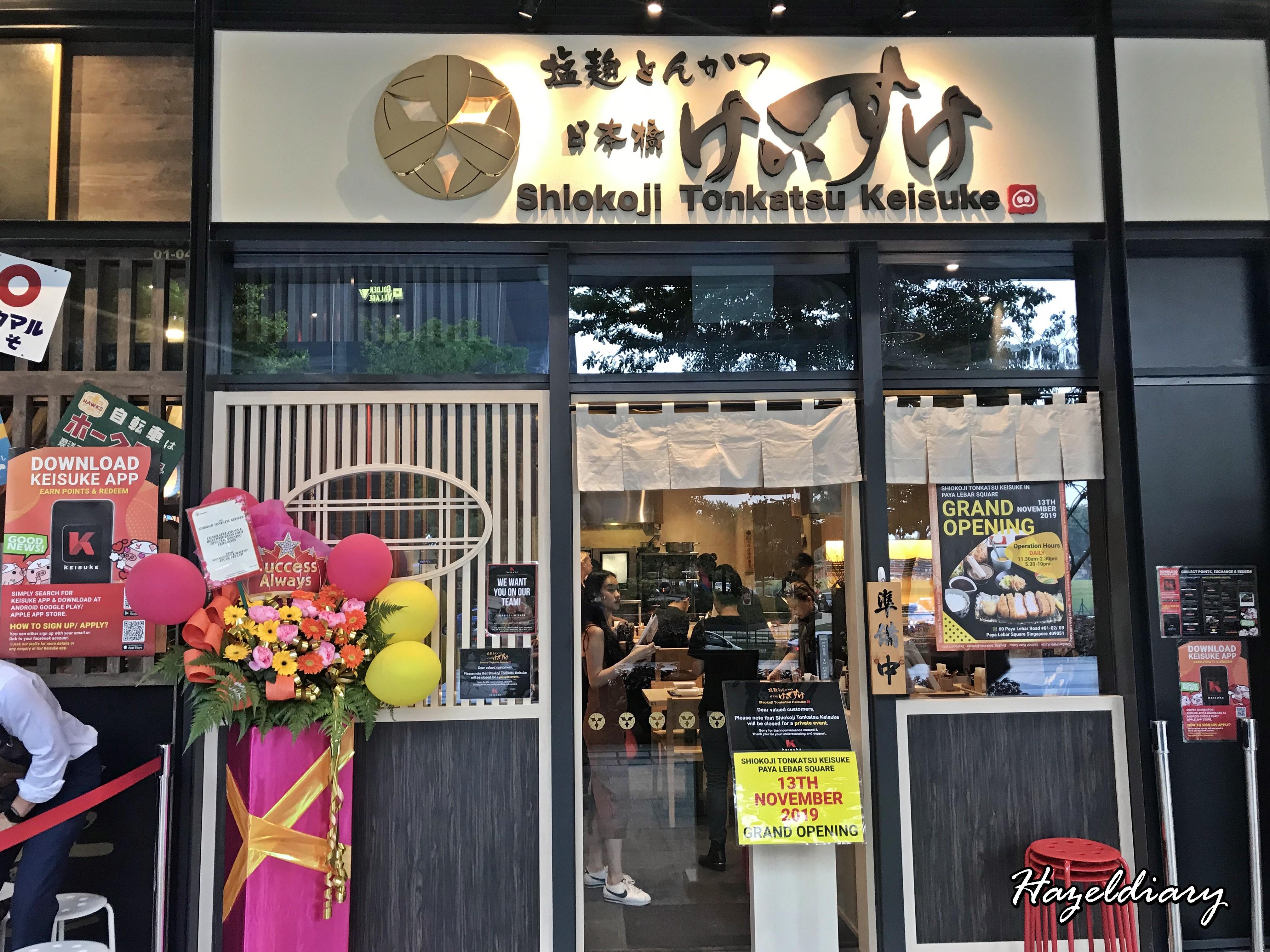 [SG EATS] Shiokoji Tonkatsu Keisuke At Paya Lebar Square- Tonkatsu Restaurant With Free-Flow Salad Bar