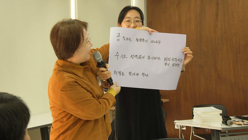 20191109_신입회원만남의날 (3)