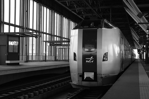 10-11-2019 Asahikawa Station (3)