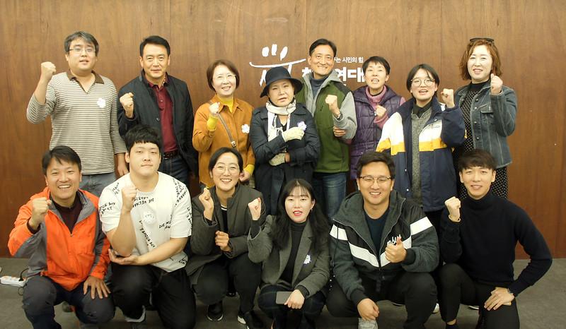 20191109_신입회원만남의날 (9)