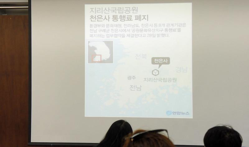 20191109_신입회원만남의날 (6)