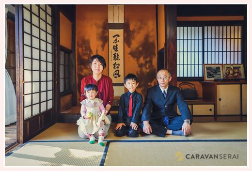 古民家「どうだん亭」で家族写真の出張撮影 愛知県尾張旭市