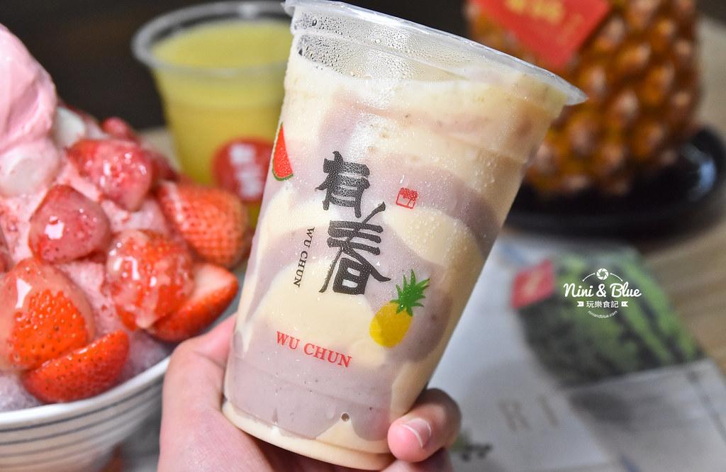 有春冰果室menu 草莓菜單價位22