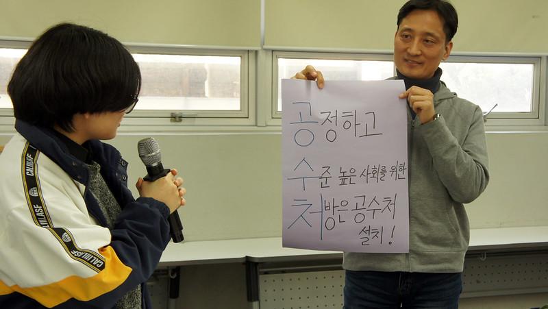 20191109_신입회원만남의날 (4)
