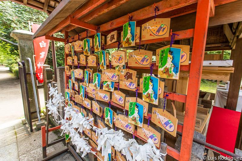 Tablillas ema del santuario Shirakumo