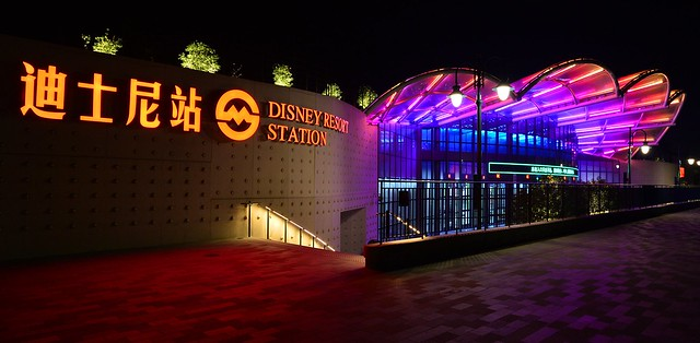 Shanghai - Disney Resort Metro Station