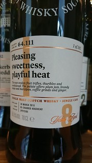 64.111 - Pleasing sweetness, playful heat