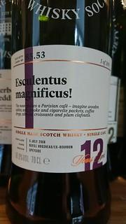 85.53 - Esculentus magnificus!
