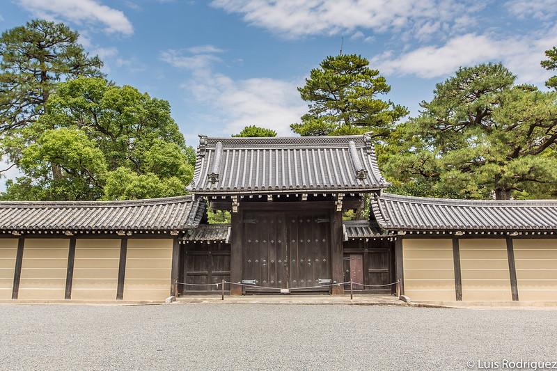puerta Kogo-mon