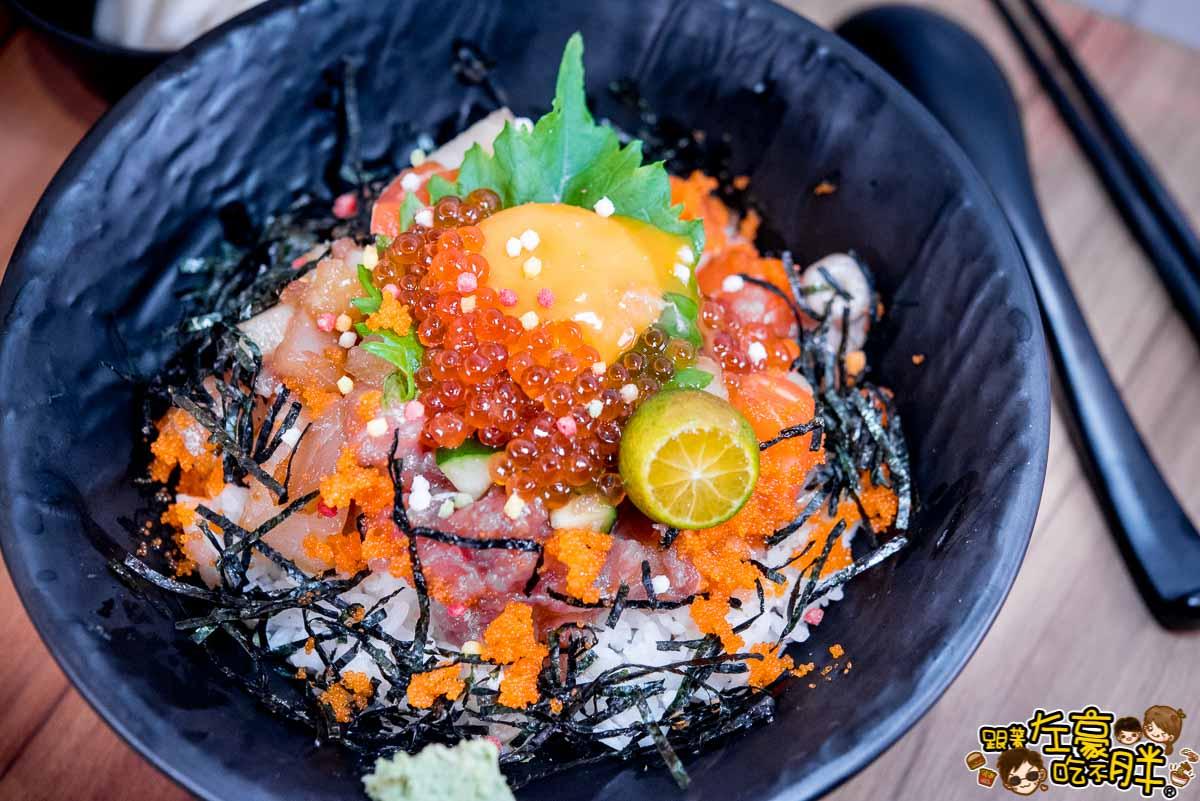太羽丼 漢神美食 高雄日式料理-14