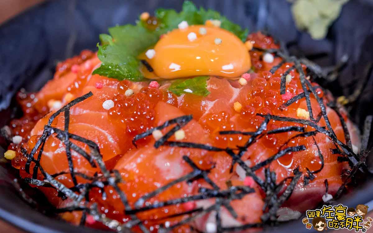 太羽丼 漢神美食 高雄日式料理-12