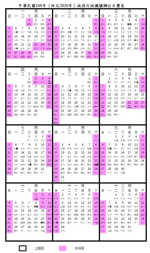 752d6f42-5d5f-4cea-becf-c8dd569bb775