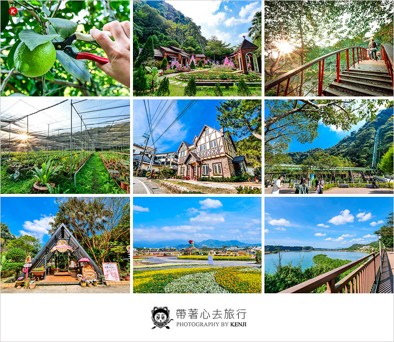 xinshe-travel-1