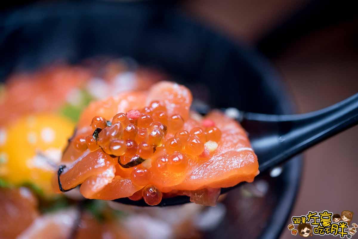 太羽丼 漢神美食 高雄日式料理-26