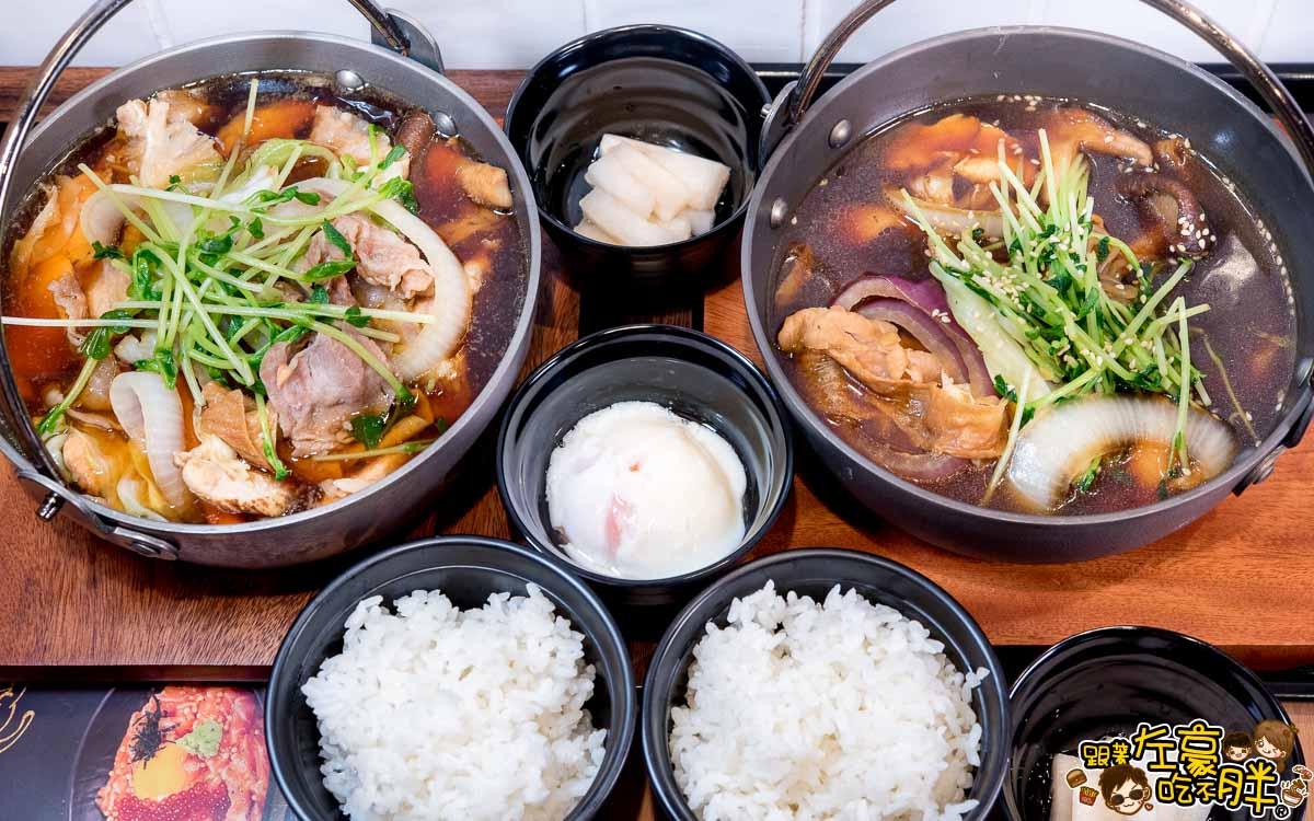 太羽丼 漢神美食 高雄日式料理-6