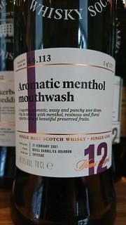 44.113 - Aromatic menthol mouthwash