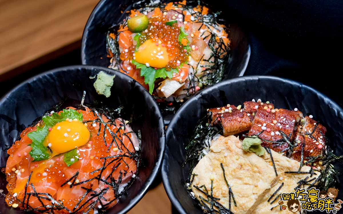 太羽丼 漢神美食 高雄日式料理-25