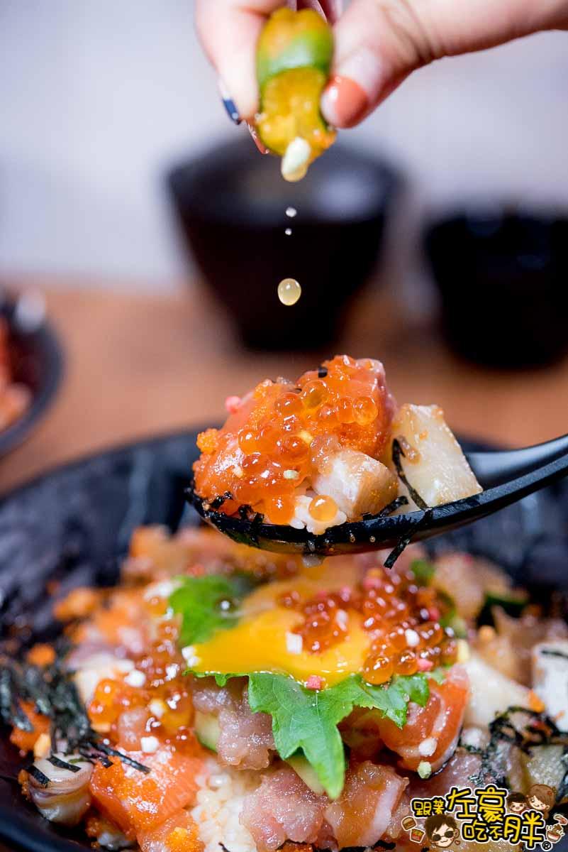 太羽丼 漢神美食 高雄日式料理-29