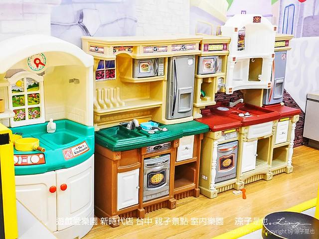 遊戲愛樂園 新時代店 台中 親子景點 室內樂園