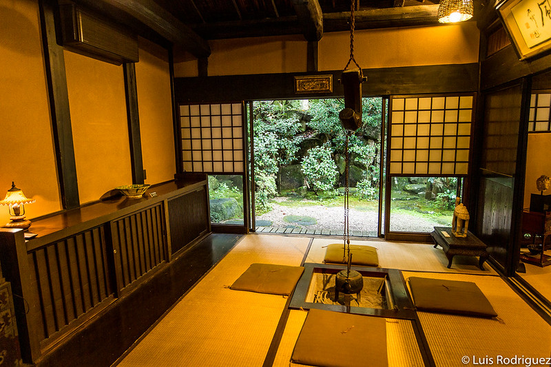 Museo del taller Kobei Gama de Tajimi