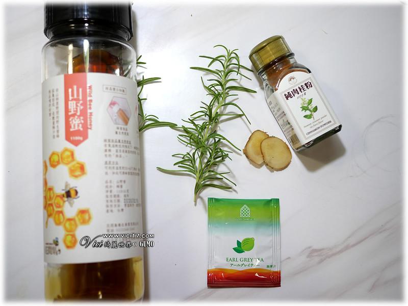 香草茶002