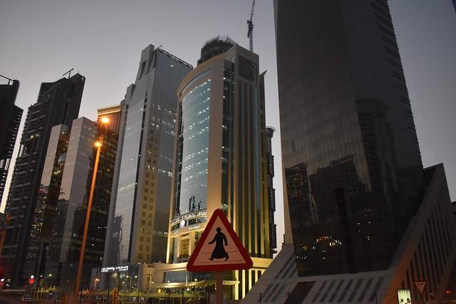 💰🚶♂️💰 Doha Qatar