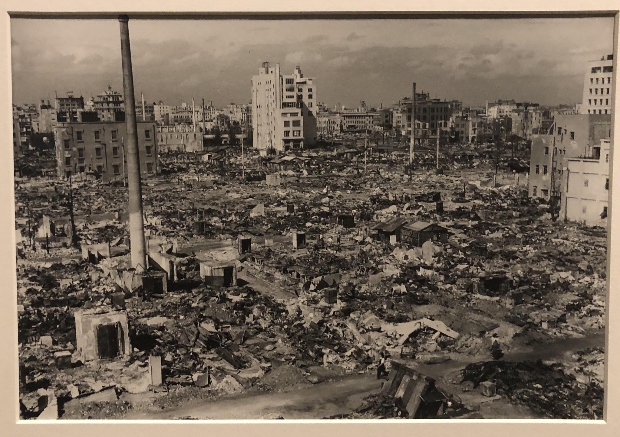 20th Century Japanese Photography