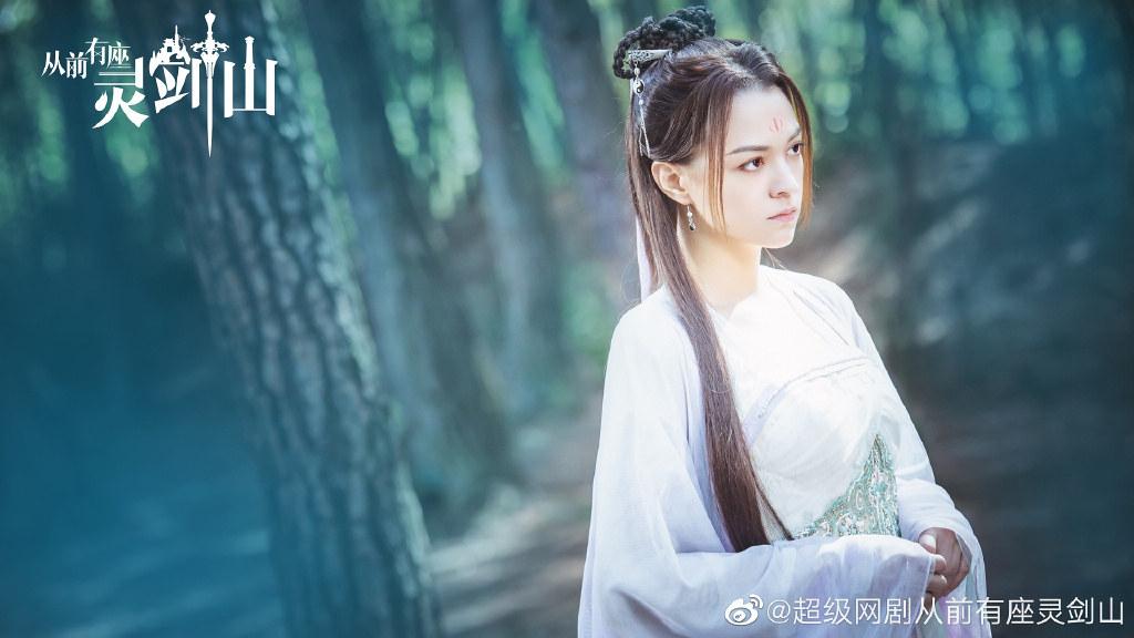 王舞  (張榕容 飾)2