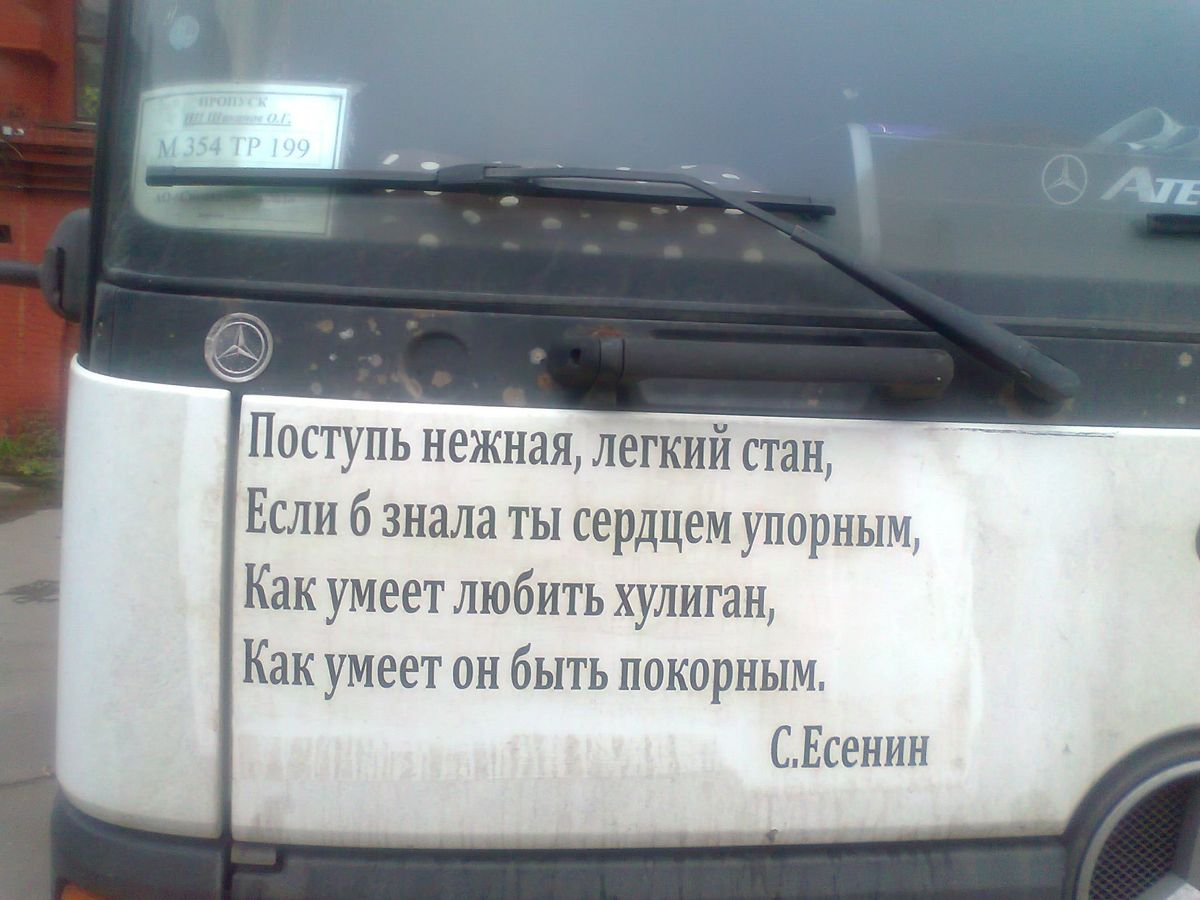 сергей (2)