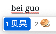 bagel emoji in Chinese