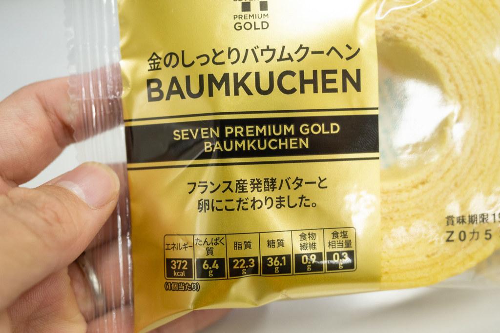 GOLD_BAUMKUCHEN-3