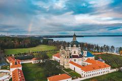 Rainbow | Pažaislis Monastery | Kaunas aerial #315/365