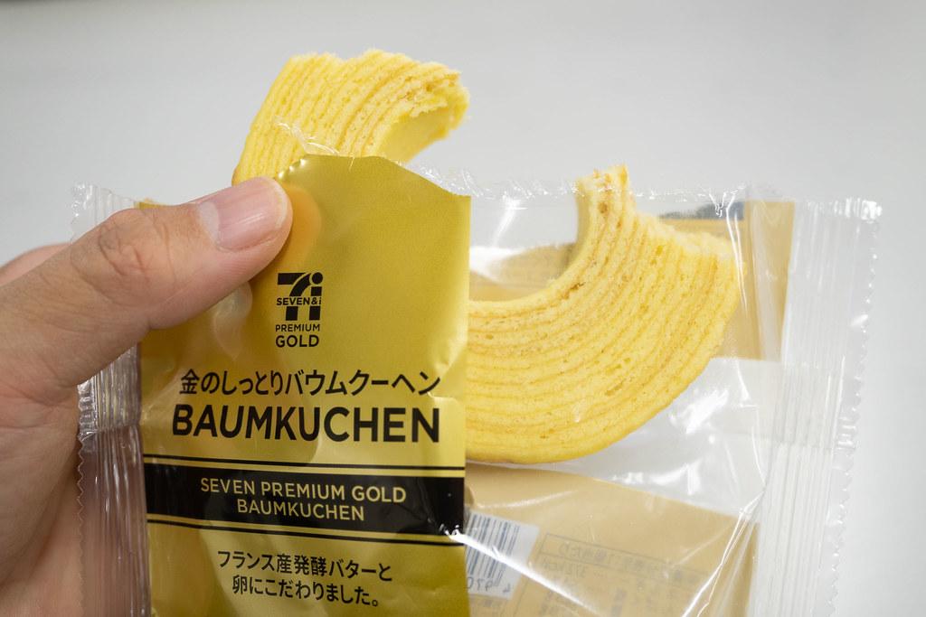GOLD_BAUMKUCHEN-12