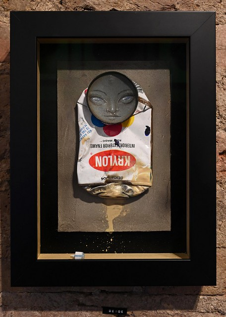 My Dog Sighs - beige