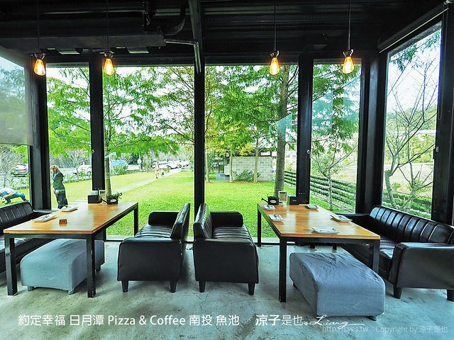 約定幸福 日月潭 pizza coffee 南投 魚池