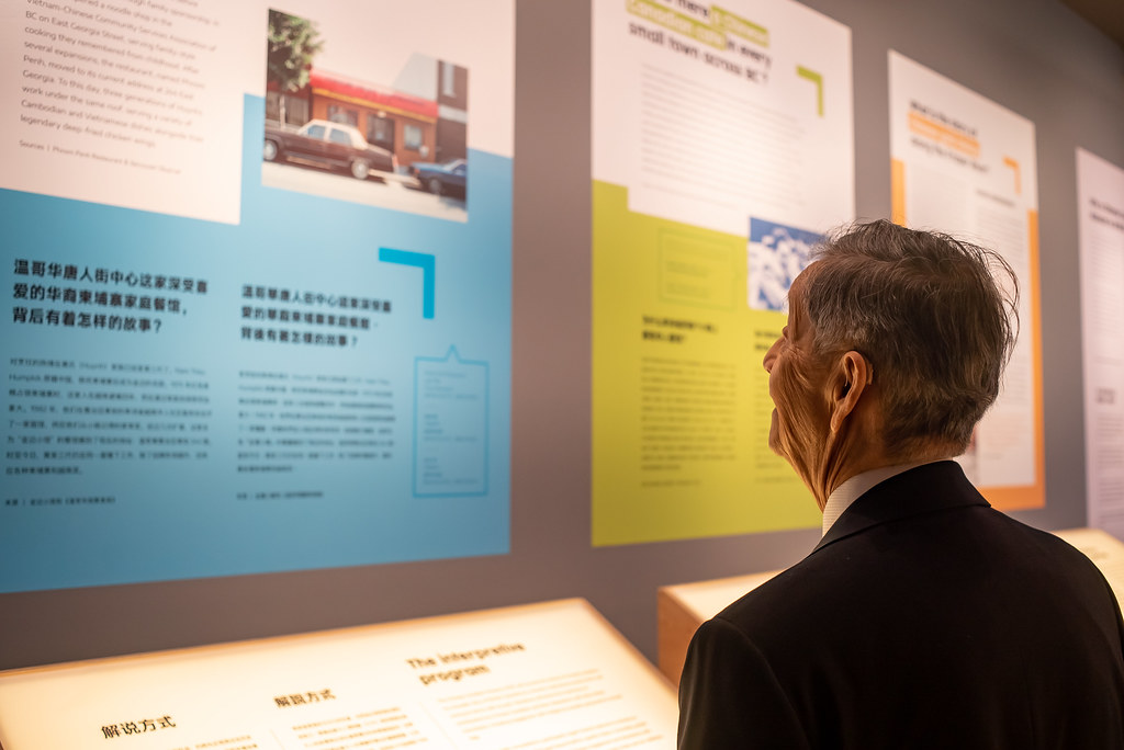 Preserving and celebrating Chinese Canadian heritage, culture in B.C.