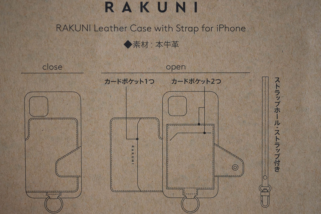 RAKUNI_iPhone11Pro-4