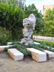 The Taihu rock