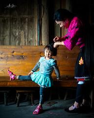The Big Sister (Longsheng, China 2016)