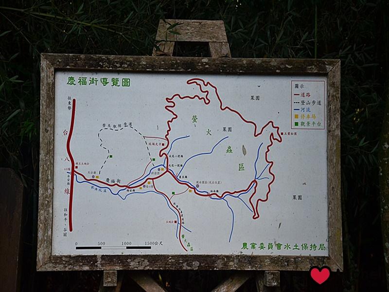 走訪新社農村、東勢山城慢遊趣