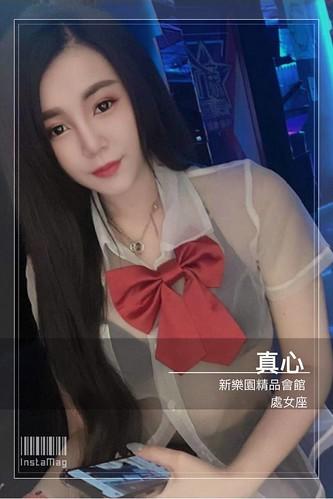 新樂園精品會館 高雄制服店 9P夜生活 學生妹