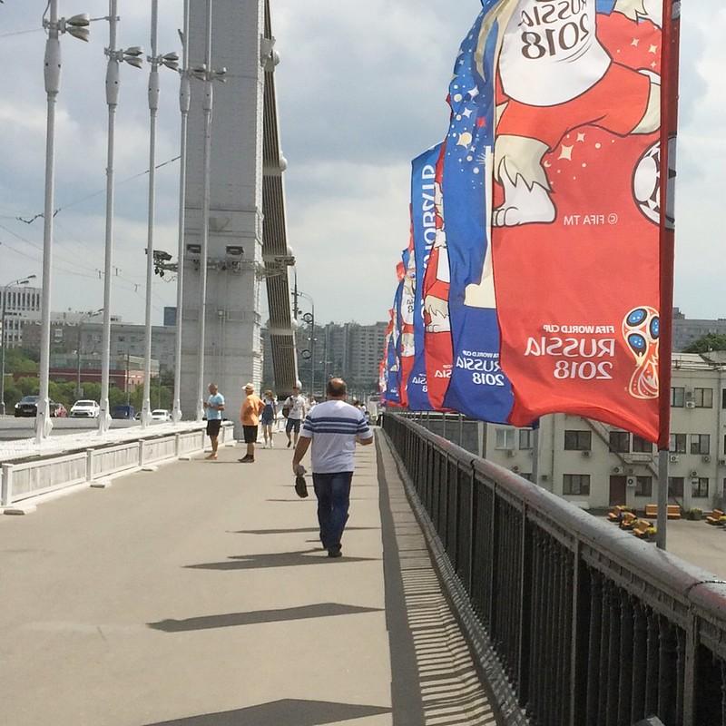 Крымский мост днем