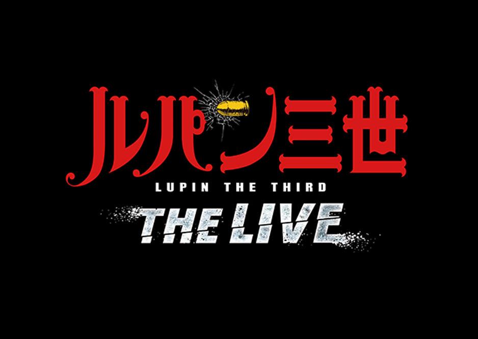 手刀搶票去!日本環球影城「UNIVERSAL COOL JAPAN 2020」加入《魔物獵人世界:ICEBORNE》於明年春季登場
